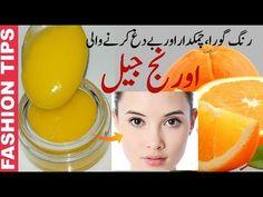 mask for pores clear skin Orange GEL Primer For Dry Skin, Mask For Dry Skin, Skin Mask, Face Mask For Pores, Face Serum, Pore Mask, Skin Gel, Gel Mask, Skin Brightening