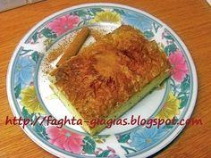 Γαλατόπιτα σκεπαστή French Toast, Food And Drink, Milk, Breakfast, Breakfast Cafe