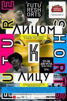 Future Shorts. Dima Kavko