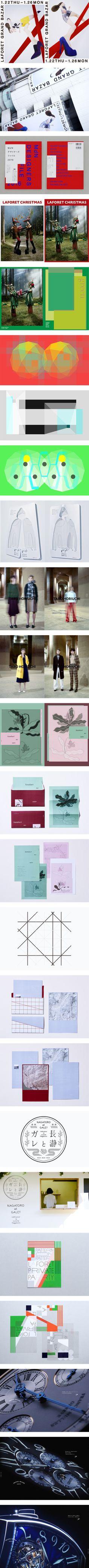 Naonori Yago / 矢後直規 / Art Designer / Graphic Designer