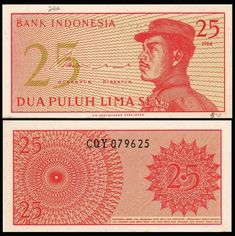 Indonesia 25 Sen : Guilloche patterns B546 (P93) Bali Lombok, Ubud, Maluku Islands, Money Notes, Silver Certificate, Black Eagle, Great Conversation Starters, Famous Black, Beautiful Words
