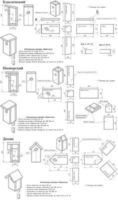 Bluebird House Plans, Bat House Plans, Bird House Plans Free, Bird House Kits, 3d Templates, Modern Birdhouses, Bird Tables, Custom Shutters, Bird House Feeder