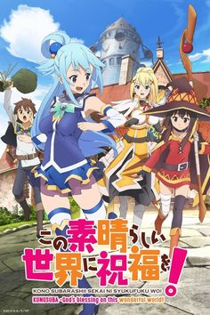 I just started konosuba and it's pretty funny but not laugh out loud funny in my opinion, but I'll give it a chance since everyone says it's really good.