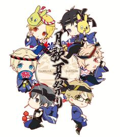 Tsukiuta The Animation, Picture Boards, Pandora Hearts, Yayoi, Wiccan, Chibi, Idol, Cute, Pictures
