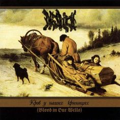 Drudkh: Blood In Our Wells