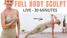INTENSE FULL BODY sculpt and fat burn (30 mins NO equipment ) - YouTube Total Body, Full Body, Cardio Abs, Body Sculpting, Lose Belly Fat, Fat Burning, Burns, Exercise, Health