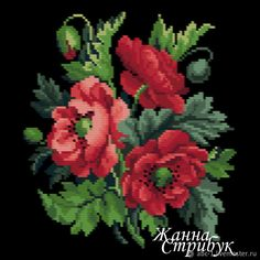Cross Stitch Pillow, Cross Stitch Baby, Cross Stitch Flowers, Folk Embroidery, Cross Stitch Embroidery, Cross Stitch Patterns, Black And White Flower Tattoo, Mosaic Flowers, Vintage Cross Stitches