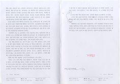 t313 w5 권용헌 04