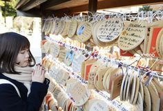 Yuzuru Hanyu's devoted fans are making pilgrimage to a shrine in western Japan, which bears a name similar to the figure skating superstar's, for a little divine help at the Pyeongchang Olympics