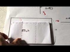 Porta treco ou garrafa_1 ......主婦のミシン 立つペンケースの型紙の作り方