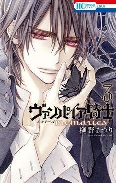Vampire Knight: Memories Vol. 3 is the third manga volume of the Vampire Knight sequel/spin-off series Vampire Knight Memories. The Viz cover summary: Vampire Knight Memories, Vampire Knight Zero, Yuki And Zero, Matsuri Hino, Viz Media, Another Anime, Manga Artist, Diabolik Lovers, Light Novel