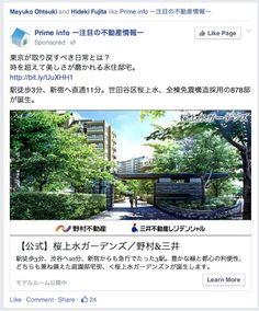 Facebook 2014-07-06 午後10-34-36 2014-07-06 午後10-34-36