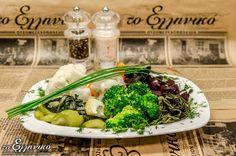 Βραστά λαχανικά για 2 άτομα.. #ουζομεζεδοπωλείον #τοελληνικό #Γλυφάδα