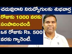 PART TIME JOBS IN TELUGU   H1B Visa Life in USA   Telugu Vlogs from USA - YouTube Latest Business Ideas, Life In Usa, Hindu Rituals, Part Time Jobs, Telugu, Earn Money, Apps, Embroidery, Youtube