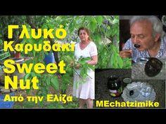 Γλυκό Καρυδάκι Τραγανό Γυαλιστό και Νόστιμο Από την Ελίζα #MEchatzimike - YouTube