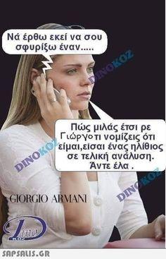 Giorgio Armani, Jokes, Humor, Funny, Greeks, Movie Posters, Husky Jokes, Humour, Film Poster