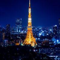 Tokyo Tower At Night HD desktop wallpaper : High Definition - image by Wallpapers Vista View Wallpaper, Travel Wallpaper, Wallpaper Pictures, Tokyo Night, Paris At Night, Night City, Tokyo Tower, Tokyo City, Tokyo Japan