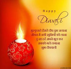 Diwali Wishes in Hindi Happy Diwali Images Hd, Happy Diwali Pictures, Happy Diwali 2019, Diwali Photos, Diwali Quotes In Hindi, Diwali Wishes In Hindi, Happy Diwali Quotes, Diwali Wishes Messages, Diwali Message