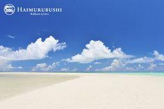 干潮時に上陸することが出来る幻の島(浜島) どこまでも続く白い砂浜に八重山諸島の島々を見渡すことができる最高のロケーション