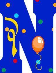 Image du Blog toutlalphabet2.centerblog.net Alphabet And Numbers, Alphabet Letters, Letter N, Different Fonts, Letter Balloons, Quilling Designs, Letter Templates, Stuff To Do, Stencils