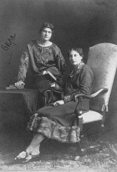 "Princesses Vera and Tatiana Konstantinovna Romanova of Russia. ""AL"""