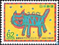 Postage Stamps - Japan [JPN] - Stamp design contest
