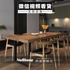 LOFT复古工业风实木吃饭餐桌北欧简约咖啡西餐厅桌椅组合办公桌子 - 天猫Tmall.com