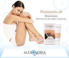 Phenomen-all Средство №1 для ежедневного решения проблемы вросших волос. Успокаивает раздражение, смягчает клетки кожи для предотвращения и лечения вросших волос.