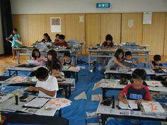 「書道教室」の画像検索結果