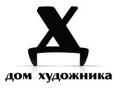 В Бракодельне разработали логотип для дома художников