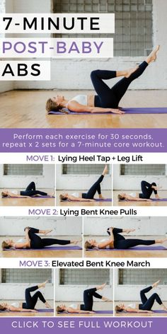 7 best workout to post baby abs - health and fitness After Baby Workout, Post Baby Workout, Post Pregnancy Workout, Mommy Workout, Baby Belly Workout, Workout For Moms, Baby Weight Workout, After C Section Workout, Post Baby Abs