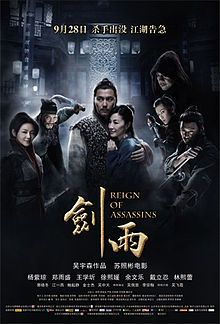 Reign of Assassins is a 2010 wuxia film directed by Su Chao-pin and co-directed by John Woo. The film is shot in China and set during the Ming Dynasty. The film stars Michelle Yeoh, who plays an assassin who tries to return to a normal life after being counseled by a monk. After saving her husband and herself from a gang, she attracts the attention of her former assassin gang.