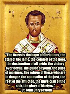 St John Chrysostom on the cross www.religiousbookshelf.org