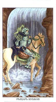 Monday's Tarot Card: KNIGHT OF CHALICES (Tarot of the 78 Doors) – It's a day to emotionally connect with the people around you – and a special someone if he/she is in your life. If you are single, this Knight can usher in opportunities for love. Knight Of Cups Tarot, Le Tarot, Tarot Card Meanings, Tarot Card Decks, Oracle Cards, Dungeons And Dragons, Original Artwork, Fantasy Art, Illustration
