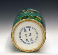 Tall Chinese Qing Kangxi MK Famille Verte Figure Turquoise Ground Porcelain Vase | eBay