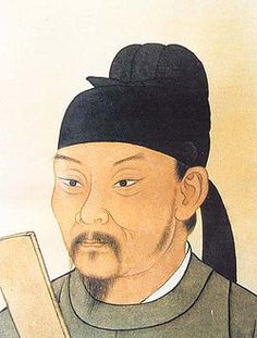 Du Fu, was a prominent Chinese poet of the Tang dynasty. Along with Li Bai, he is frequently called the greatest of the Chinese poets. His life, like the whole country, was devastated by the An Lushan Rebellion of 755. Although initially he was little-known to other writers, his works came to be hugely influential in both Chinese and Japanese literary culture. Of his poetic writing, nearly fifteen hundred poems have been preserved over the ages.
