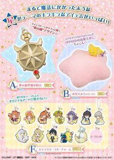 Cardcaptor Sakura, Clamp, Manga, Cards, Anime, Manga Anime, Manga Comics, Cartoon Movies, Maps