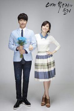 G Drache und Sohee Dating 2010