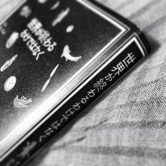2013 034「世界が終わるわけではなく」ケイト・アトキンソン(再読) #honyakmonsky