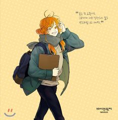 チーズインザトラップ 4部完結巻 Manhwa Manga, Manga Anime, Anime Art, Cheese In The Trap Webtoon, The Kingdom Of Magic, Japan Illustration, Tokyo Mew Mew, Usui, Webtoon Comics