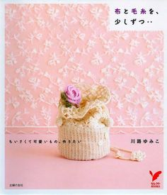 Crochet Embroidery Sewing Japanese Craft Ebook Pattern PDF Instant Download