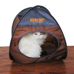 Polyester Folding Cat Tent / Cat House / Cat Bed COFFEE (Size:L40W27H37 CM) ** Continue with the details at the image link.