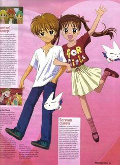 Photo of kurata sana and akito hayama for fans of kodomo no omocha 36065728 Alice Academy, Kodomo No Omocha, Manga Anime, Anime Art, Manga Covers, Best Couple, Kpop, Shoujo, Me Me Me Anime