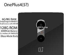 Новый флагман OnePlus может получить камеры смешанной и дополненной реальностей а также 8 ГБ ОЗУ