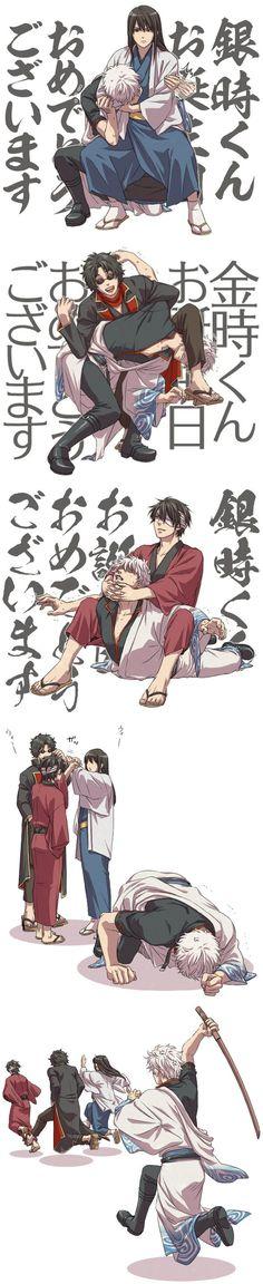 Gintoki, Katsura, Sakamoto, Takasugi being 'best friends'