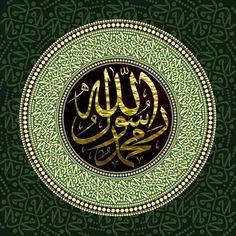 :::: ♡ ✿⊱╮☼ ☾ PINTEREST.COM christiancross ☀❤•♥•* ✨♀✨ :::: محمد رسول الله +++ THE SECOND (NOT FAR SECOND) ISLAM DEITY