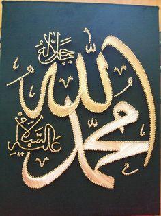FİLOGRAFİ: ALLAH - MUHAMMED LAFZI 2 30x40cm yeşil kadife zemin Islamic Images, Islamic Pictures, Islamic Art Pattern, Pattern Art, Islamic Art Calligraphy, Caligraphy, Office Interior Design, String Art, Diy Fashion