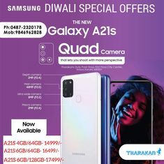 www.tharakansdutypaid.com samsung galaxy A21s 4GB 64GB price:14,999/- samsung galaxy A21s 6GB 64GB price:16,499/- samsung galaxy A21S 6GB 128GB price:17,499/- Buy your favourite #samsung #phone at a lesser price now @ #Tharakan #dutypaidshop. Contact us : Tharakans Duty Paid Shop First Floor,City Center Thrissur,Kerala,680001 Ph:0487-2320178 Mob:9846962828 #samsungmobiles #samsungthrissur #galaxymobilesthrissur #samsunggalaxya21s #samsungphones #a21s #galaxya21s #galaxy #samsunggalaxy Macro Camera, Galaxies, Samsung, Phone, Telephone, Mobile Phones