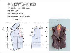 Cowboy lapel vest <wbr> attached FIG cut <wbr> BB show
