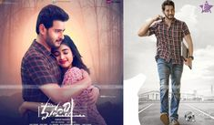 Maharshi Release Date Confirmation By Dil Raju Release Date, Confirmation, Image Search, Dating, Selfie, Quotes, Selfies
